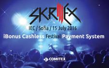 Skrillex – 15.07.2016, Sofia